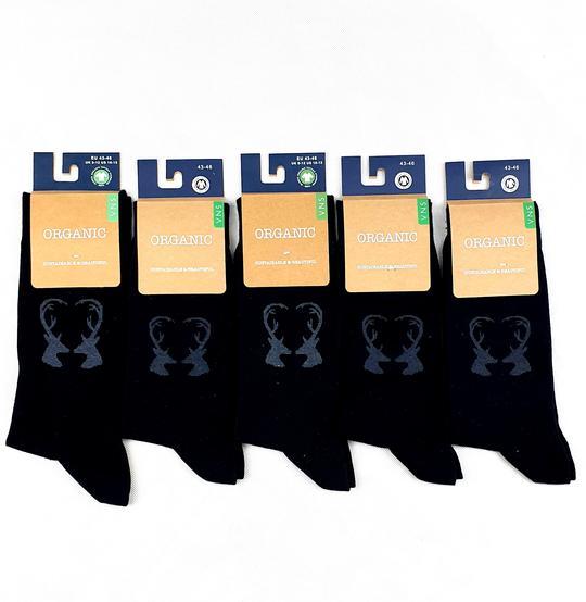 Vegane Socken , Socken aus Bio-Baumwolle; biobaumwolle socken; bio socken; gots zertifizierte socken; gots zertifiziert